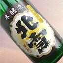【北雪】本醸造 1800ml低価格ながら旨さが際立つ!即発送できます【佐渡・ほくせつ】