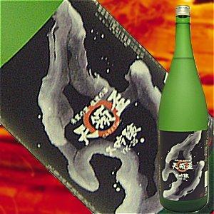 【天領盃】大吟醸「YK−35」1800ml×6本まとめ買いで、お得な【送料無料】♪日本酒マニアにファン多数!即発送できます【佐渡・てんりょうはい】
