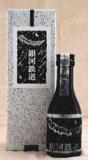 诚Yone生酒Daiginjo清酒180毫升 - 银河铁路 - 冰冻[純米大吟醸生酒 【銀河鉄道】 180ml凍結酒【RCP】【02P01Mar15】]
