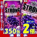 アサヒ ハイリキザ・スペシャル グレープスプラッシュ 350缶1ケース 24本【RCP】【楽天プレミアム対象】