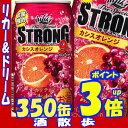 アサヒ ハイリキザ・スペシャル カシスオレンジ 350缶1ケース 24本【RCP】【楽天プレミアム対象】
