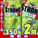 アサヒ ハイリキザ・スペシャル メロンソーダサワー 350缶1ケース 24本【RCP】【楽天プレミアム対象】