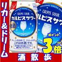 カルピスサワー 350ml缶1ケース 24本アサヒビール【RCP】【楽天プレミアム対象】