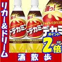 ドデカミン 500mlペット 24本アサヒ飲料【RCP】【楽天プレミアム対象】