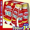 【あす楽】●2数量限定【2ケースで送料無料 北海道・沖縄は対象外】 守る働く乳酸菌