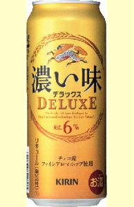 デラックス キリンビール プレミア