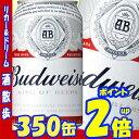 バドワイザー 350缶1ケース 24本入りキリンビール【RCP】【楽天プレミアム対象】【02P03D ...