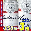 バドワイザー 350缶1ケース 24本入りキリンビール【RCP】【楽天プレミアム対象】【02P03S ...