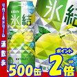 キリン 氷結 サワーレモン 500缶1ケース 24本入りキリンビール【RCP】【楽天プレミアム対象】【02P28Sep16】