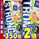 キリン 氷結ストロング完熟グレープフルーツ 350缶1ケース 24本入りキリンビール【楽天プレミアム対象】