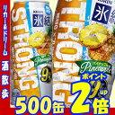 キリン 氷結ストロング パイナップル 500缶1ケース 24本入【RCP】【楽天プレミアム対象】
