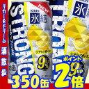 キリン 氷結ストロングシチリア産レモン 糖質ゼロ 350缶1ケース 24本入【RCP】【楽天プレミアム対象】【02P05Nov16】