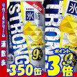 【あす楽】キリン 氷結ストロング シチリア産レモン 糖質ゼロ 350缶1ケース 24本入【楽天プレミアム対象】【02P29Jul16】