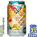 【5月9日発売】キリン 旅する氷結 ロコロコパイン 350缶...