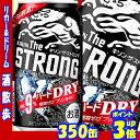 【あす楽】キリン ザ・ストロング ハードドライ 350缶1ケース 24本入りキリンビー