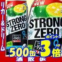 サントリー −196ストロングゼロ 沖縄シークヮーサー 500缶1ケース 24本入りサントリー【RCP】【楽天プレミアム対象】【02P03Dec16】