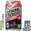 サントリー −196ストロングゼロ 桃ダブル 350缶1ケース 24本入りサントリー【RCP】【楽天プレミアム対象】