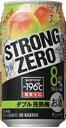 サントリー −196ストロングゼロダブル完熟梅 350缶1ケース 24本入りサントリー【RCP】【02P06May15】