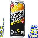 サントリー −196ストロングゼロ � ブルレモン 500缶1ケース 24本入りサントリー