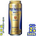 サントリー ザ・プレミアムモルツ 500缶1ケース 24本入りサントリービール