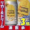 サントリー 角ハイボール 350缶1ケース 24本入りサントリー【RCP】【楽天プレミア