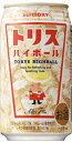 サントリー トリスハイボール 350缶1ケース 24本入りサントリー【RCP】【楽天プレミアム対象】