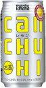 タカラ CANチュ-ハイ レモン 350缶1ケース 24本入り宝酒造【RCP】【楽天プレミアム対象】【02P03Dec16】