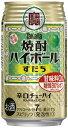 1本 95円・・・♪\(~o~)/【1月25日発売】タカラ 焼酎ハイボールすだち 350缶1ケース 24本入り宝酒造