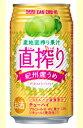 タカラ CANチュ-ハイ直搾り ウメ 350缶1ケース 24本入り宝酒造【RCP】【楽天プレミアム対象】