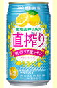 タカラ CANチュ-ハイ 直搾り レモン 350缶1ケース 24本入り宝酒造【RCP】【楽天プレミアム対象】