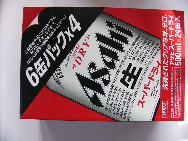 Canned 500 ml of Asahi Super Dry *24