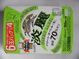 キリン淡麗グリーンラベル 350ml缶×24