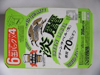 Canned 350 ml of giraffe 淡麗 green labels *24