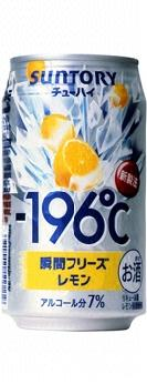 -196 ° C moment frozen lemon 350ml×24 book.