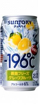 Instant freeze grapefruit 350ml×24 book-196 ° c.