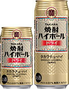 *24 canned 500 ml of treasure shochu high boldface rye