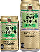 Treasure shochu highball citrus 350 ml cans x 24