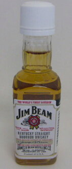 50 ml of Jim Beam miniatures
