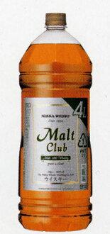 Renewal Nikka new mold Club 4L×4 book