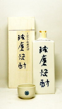 !! 720 ml of 1977 yearly output home brew distilled spirits of the Kuma district Oofuru liquor 37 degrees