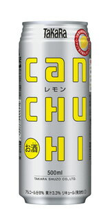 *24 canned 500 ml of canned Takara Chu-Hi lemons