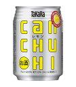 タカラ缶チューハイ レモン 250ml缶×24本