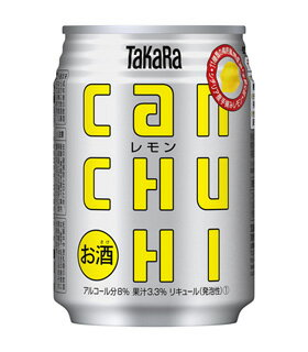 *24 canned 250 ml of canned Takara Chu-Hi lemons