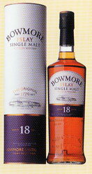 Genuine YBW18 Bowmore 18 year