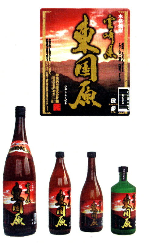 Popularity inside! Miyazaki real IMO shochu East plateau 25 degrees 1800 ml