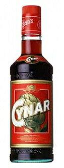 Cynar 700 ml