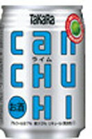 *24 canned 250 ml of canned Takara Chu-Hi lime