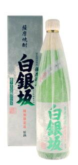 720 ml of polishing potato malted rice training special attributive article silver Sakabara liquor 37 degrees