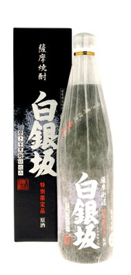 720 ml of polishing potato black malted rice training special attributive article silver Sakabara liquor 37 degrees