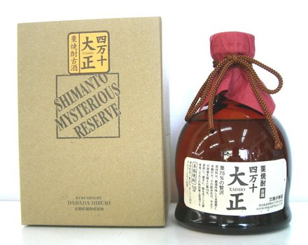 Limited stock dabadahiburi best drinking performance uncrowned chestnut shochu Shimanto Taisho 35 720 ml